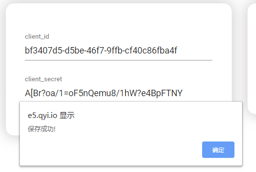 ID密码.png