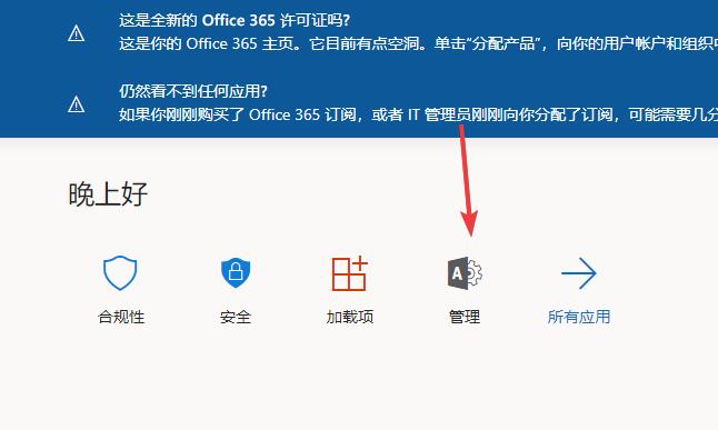 许可证和用户.png