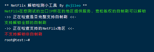 netflix_02.png