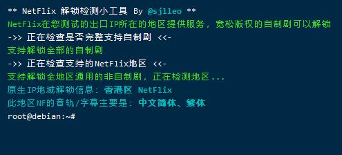 netflix_01.png