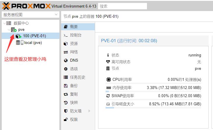 proxmox-21.png